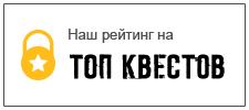 Рейтинг для квеста «Космос»